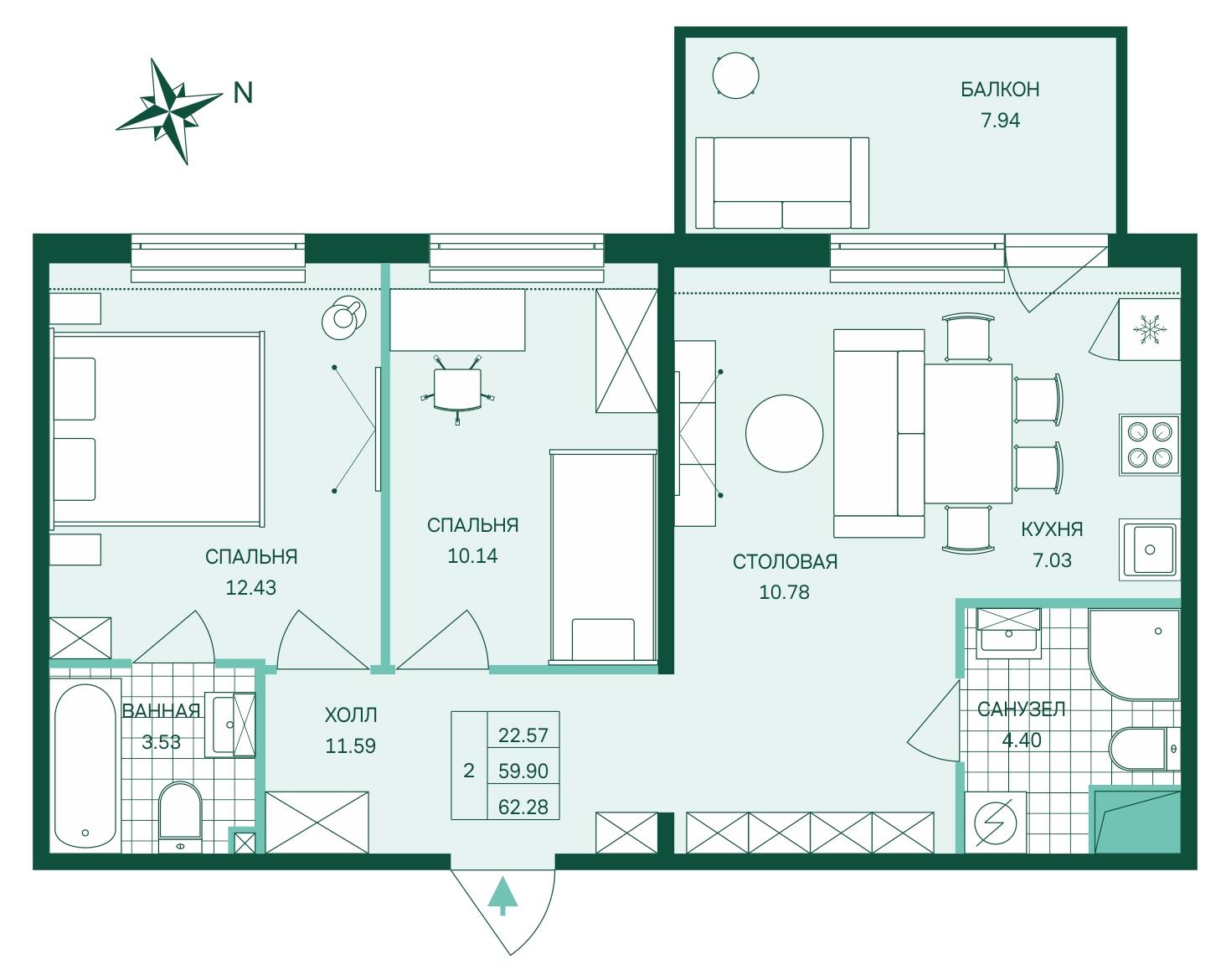Планировка Трёхкомнатная квартира (Евро) площадью 62.28 кв.м в ЖК «Skandi Klubb»
