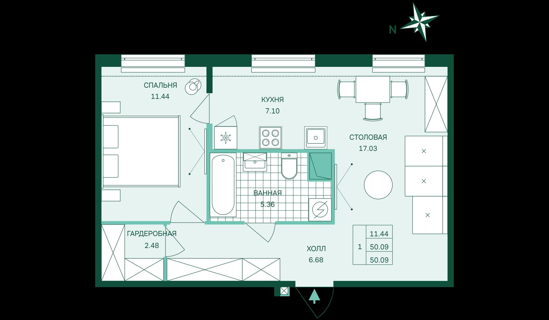 Планировка Однокомнатная квартира площадью 50.09 кв.м в ЖК «Skandi Klubb»