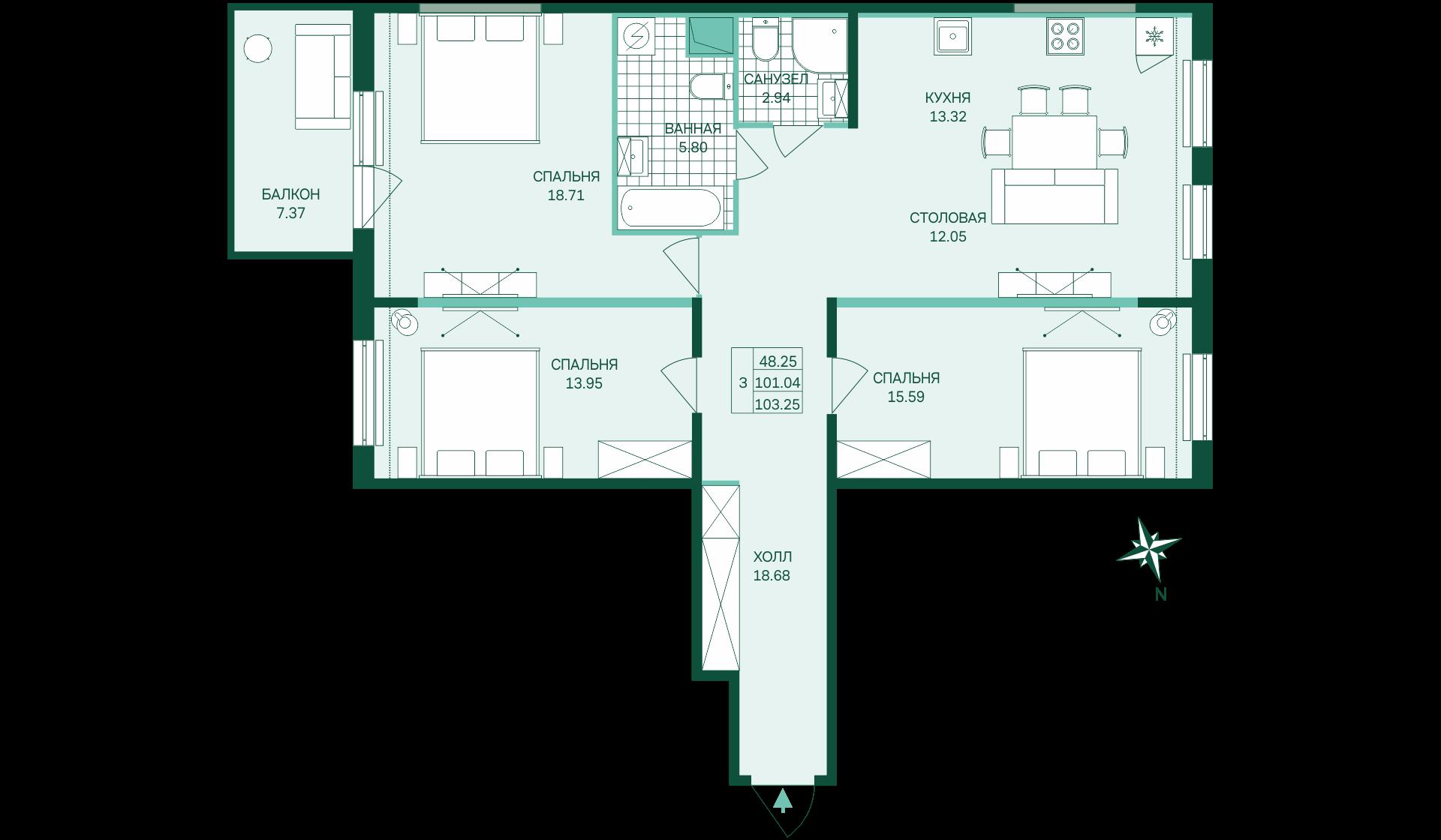Планировка Трёхкомнатная квартира площадью 103.25 кв.м в ЖК «Skandi Klubb»