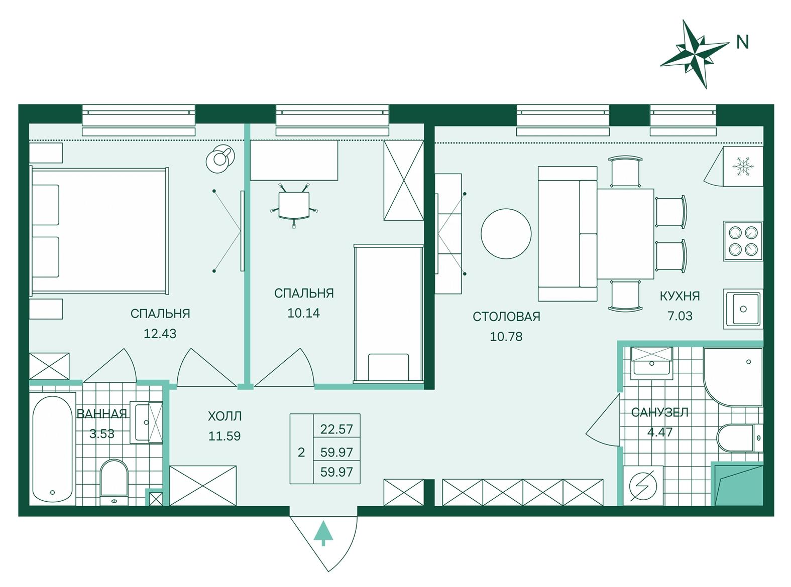 Планировка Трёхкомнатная квартира (Евро) площадью 59.97 кв.м в ЖК «Skandi Klubb»
